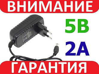 Блок питания 5В 2А, сетевой адаптер