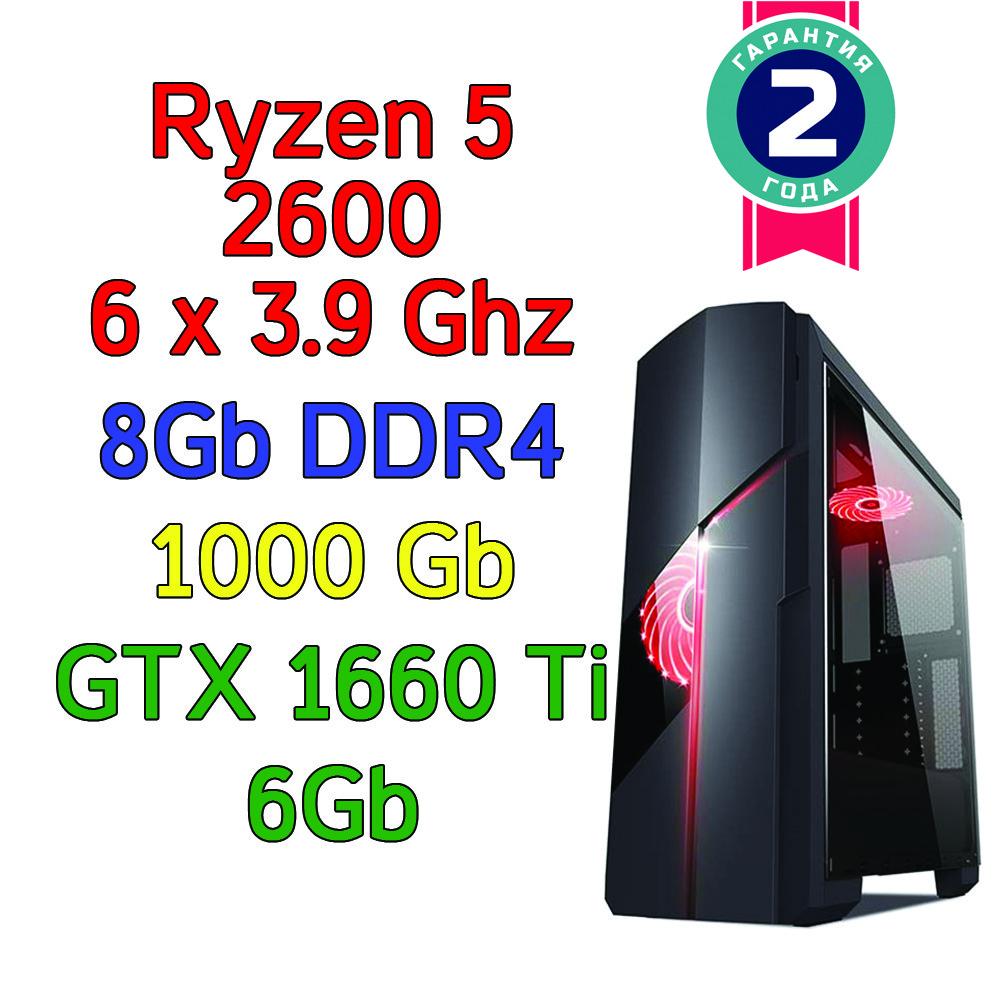 Игровой компьютер / ПК ( AMD Ryzen 5 2600  (6 x 3.9GHz) / B450 / 8Gb DDR4/ 1Tb / GTX 1660 Ti 6Gb / 500W)