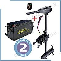 Лодочный электромотор для троллинга Fisher 46 + аккумулятор Gel 150Ah
