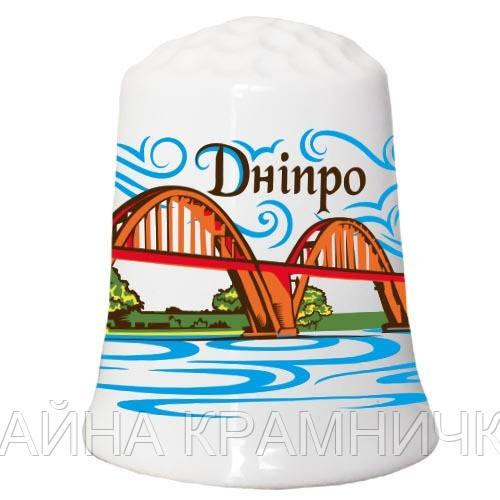 """Наперсток """"Dnipro"""" керамічний"""