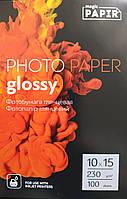 Фотобумага Papir A6 глянцевая 230g (100 листов)