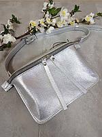 Сумка на пояс женская натуральная кожа, серебряный флотар 1608, фото 1