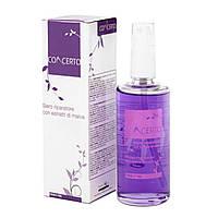 Сыворотка для волос Concerto Repairing Serum With Mallow Extracts 100 мл
