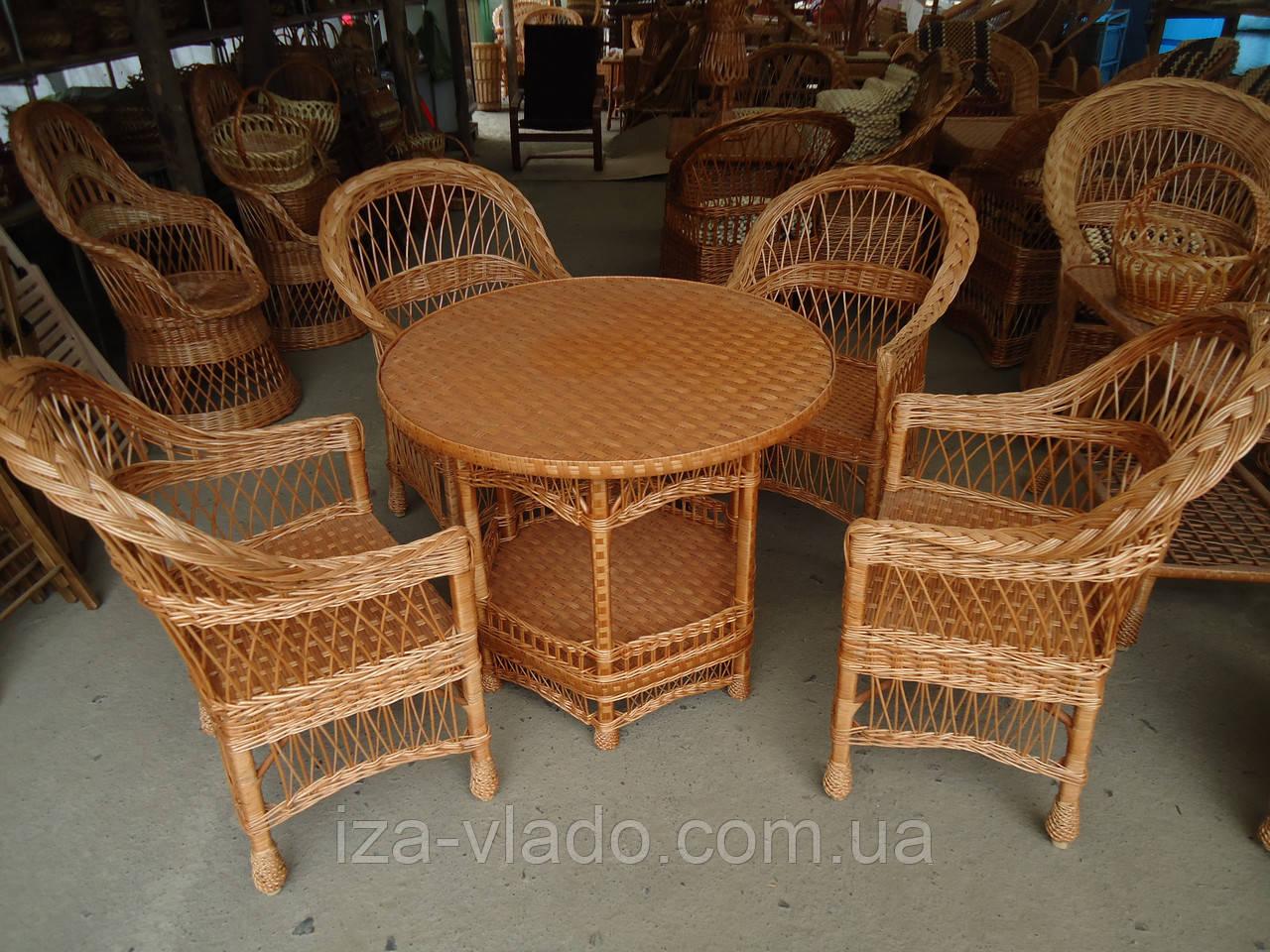 Набор плетёной мебели из лозы «Простый 8»: круглый стол, 4 кресла