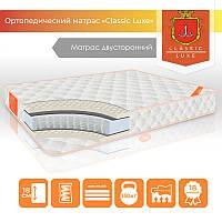 "Ортопедический матрас ""Classic Luxe"" 160х200 TM TAG"