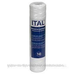 Картридж ITAL 25x10″ 10 мкм