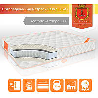 "Ортопедический матрас ""Classic Luxe"" 140х200 TM TAG"