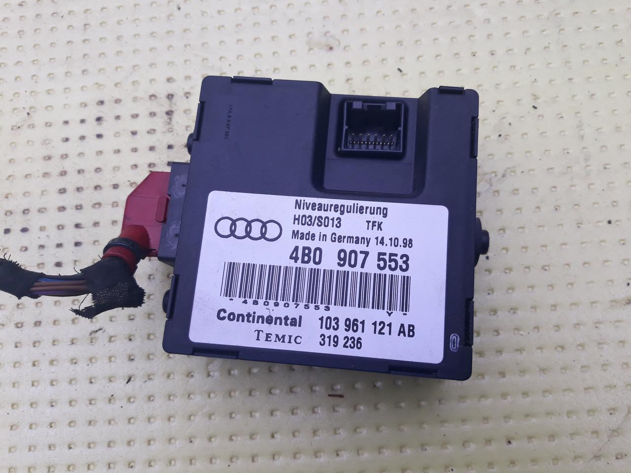 Блок управления пневмоподвеской ауди а6 с5 Audi A6 C5 4B0907553
