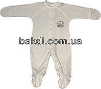 Детский человечек рост 56 (0-2 мес.) интерлок молочный на мальчика/девочку (слип) с закрытыми ручками для новорожденных О-066