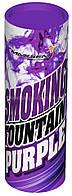 Smoking Fountain PURPLE Дымный факел пурпурного (фиолетового) цвета