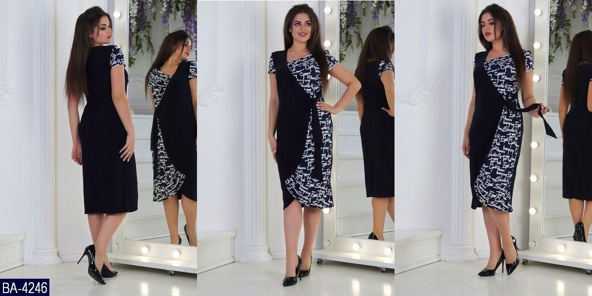 Стильное платье    (размеры 48-62)  0180-31