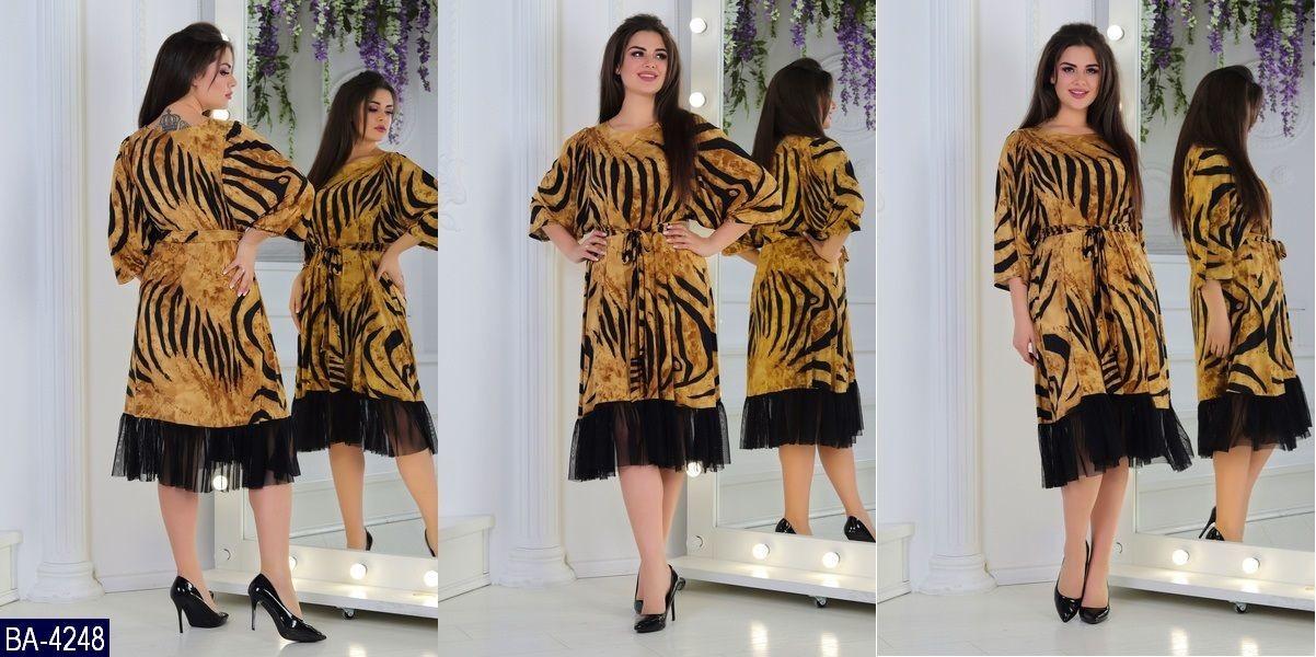 Стильное платье    (размеры 48-62)  0180-32