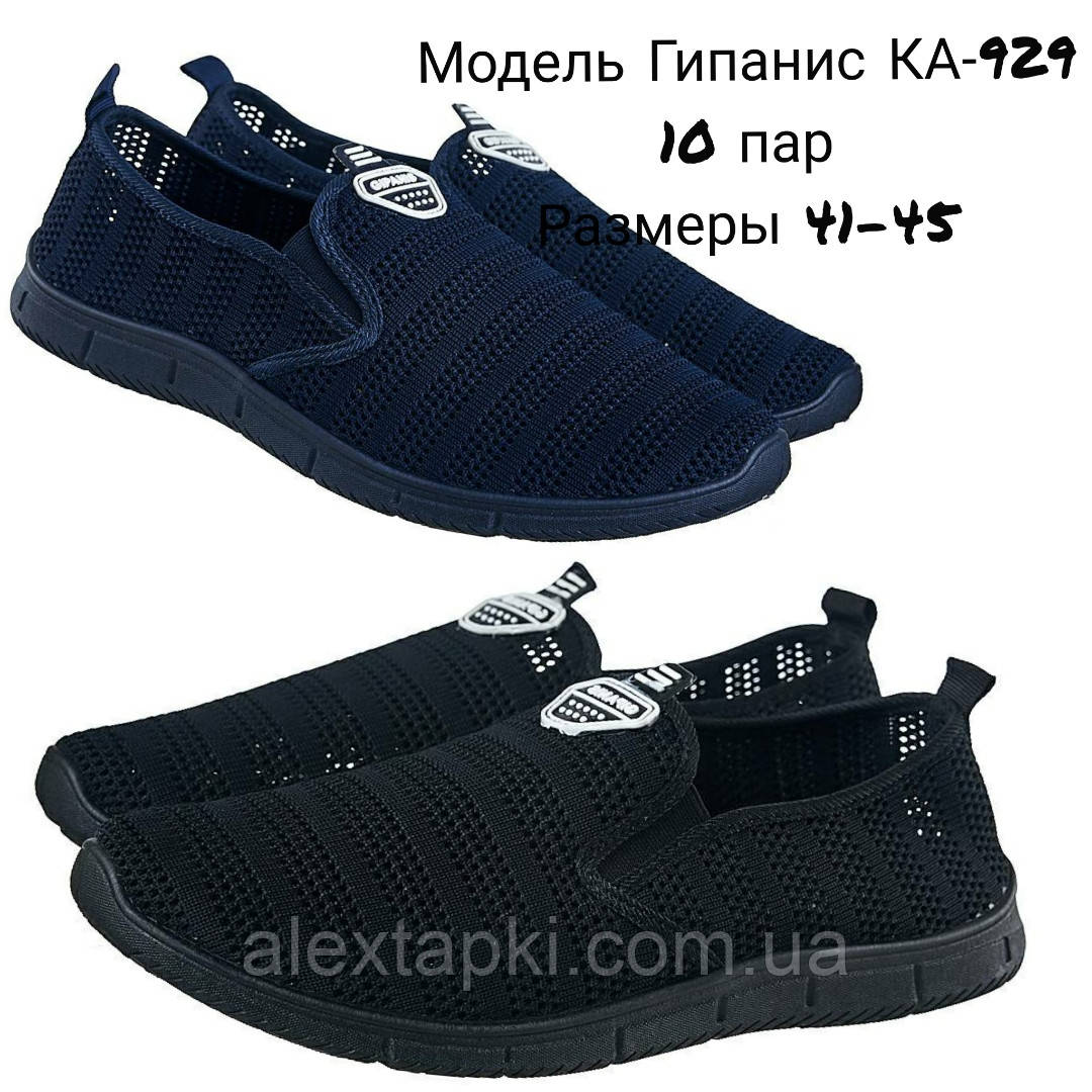 Мужские мокасины сеточка Гипанис КА-929