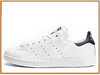 Мужские кожаные кроссовки Adidas Stan Smith White Black (адидас стен смит, белые / черные)