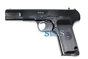 Пневматичний пістолет Borner ТТ-X