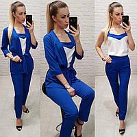 Костюм женский брючный тройка арт. 165 ярко синий с белым / электрик