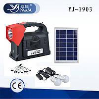 Солнечная система-фонарь Yajia YJ-1903T(SY)K солнечная панель лампочки Многофункциональный кемпинговый фонарь, фото 1