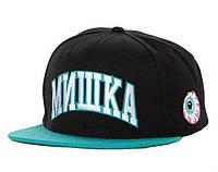 Кепка Mishka - Мишка - Classic Logo Black/Cyan