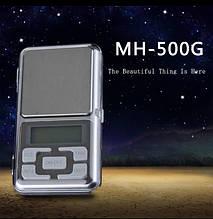Ваги ювелірні VS-500GR ( M/500gr/0.01 gr )