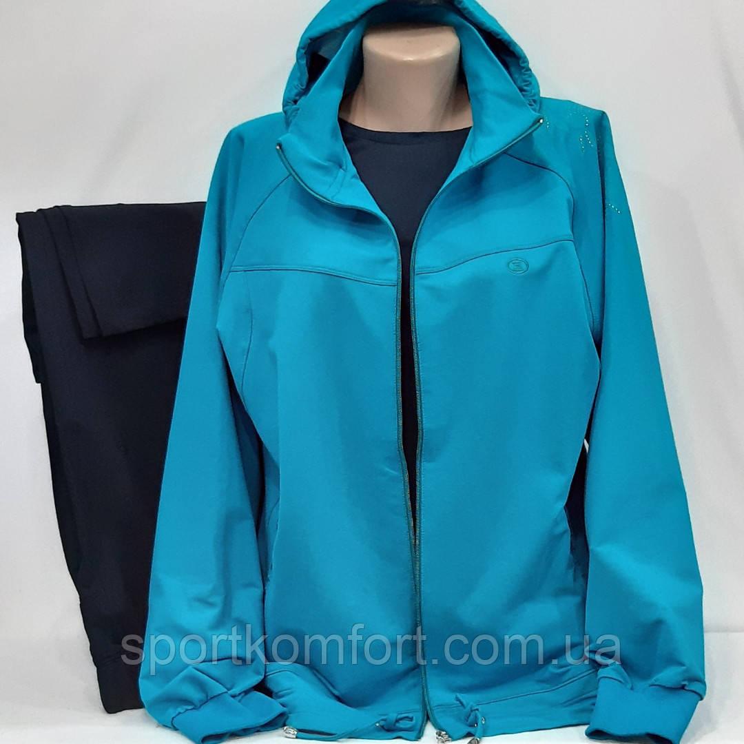 d915b315304f1e Спортивный костюм, хлопок, бирюзовый, Metka. Жіночий спортивний костюм,бавовна,  бірюза