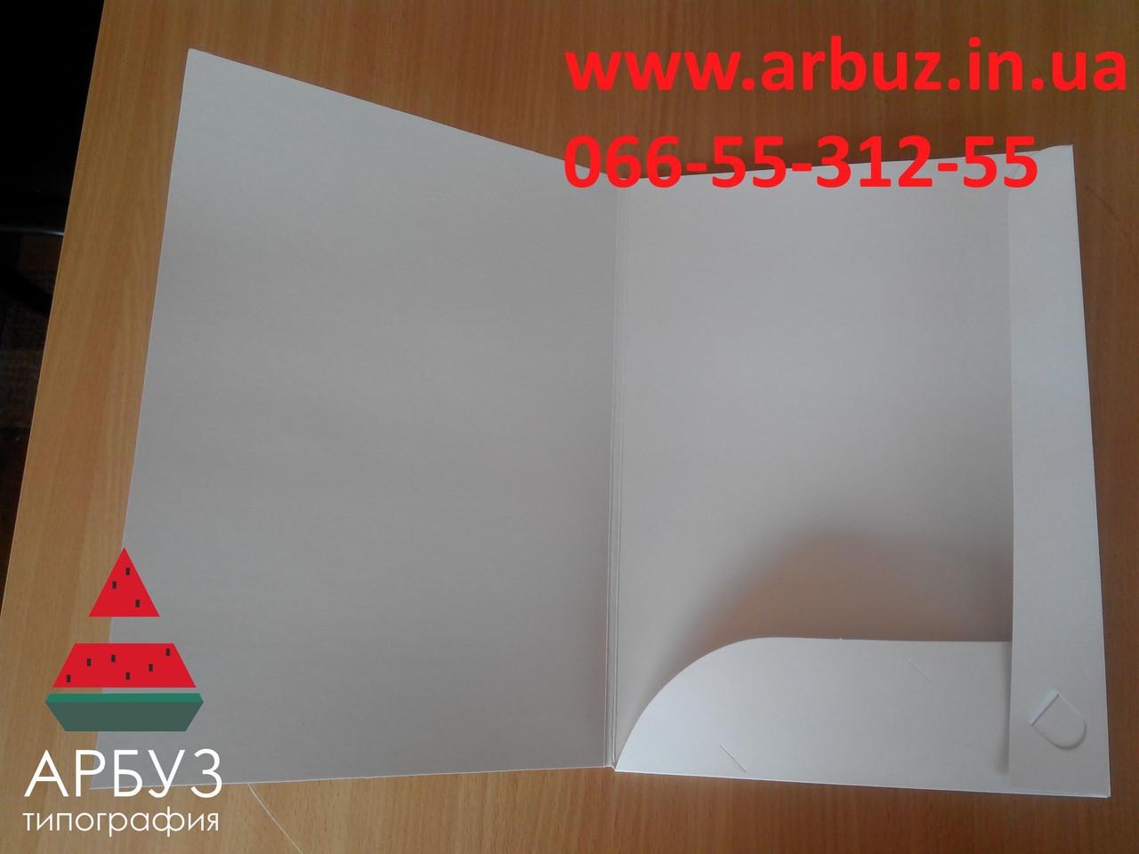 Папки с логотипом на заказ