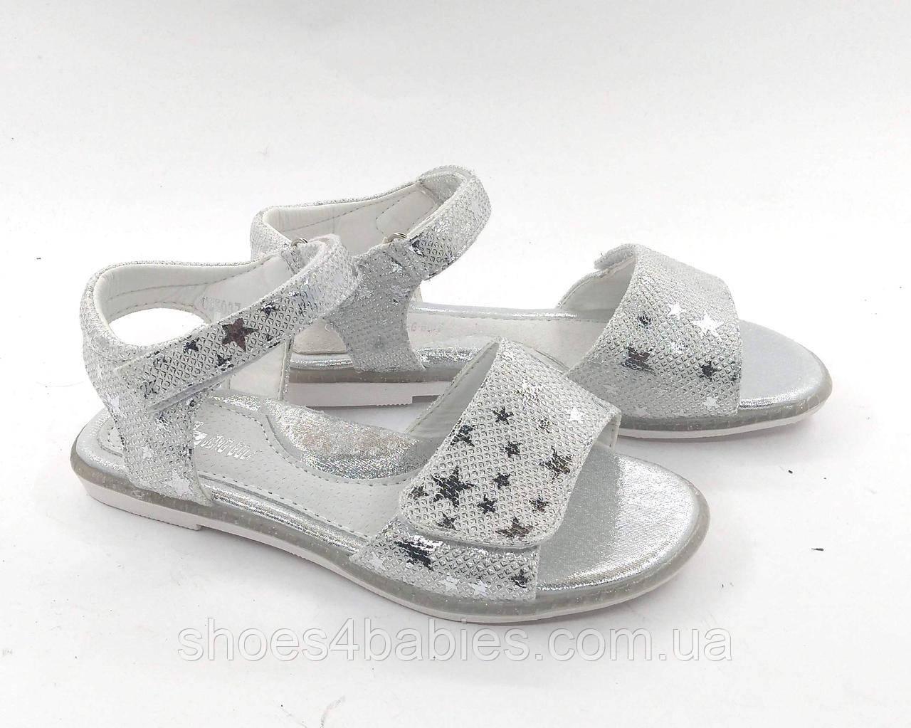 Босоножки для девочек серебрянные звезды р. 31 - 36 модель 95037