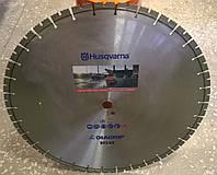 Алмазный диск Husqvarna S1245 (500мм) по железобетону