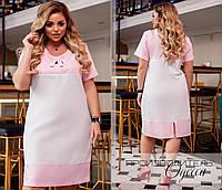 781f65f80d1 Женское Летнее Платье Из Шифона Свободного Покроя   Размер 62