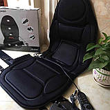 Массажная накидка с подогревом  для дома или автомобильного сидения, фото 3