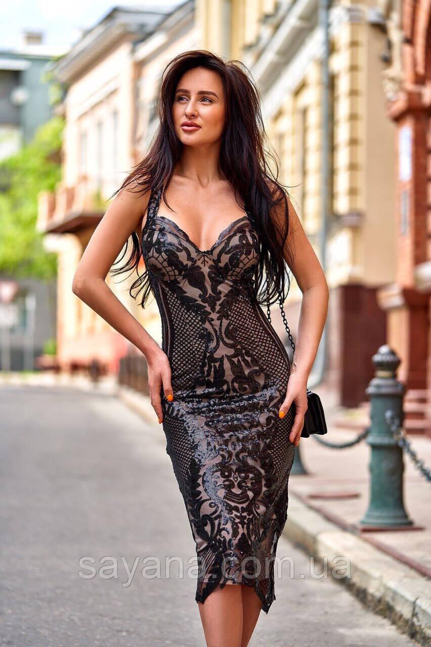 Шикарное женское платье с пайеткой. А-1-0519