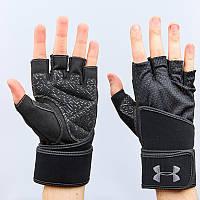 Перчатки атлетические с фиксатором запястья UNDER ARMOUR ВС-859-BK (PVC, PL, открытые пальцы, р-р S-XL, черный