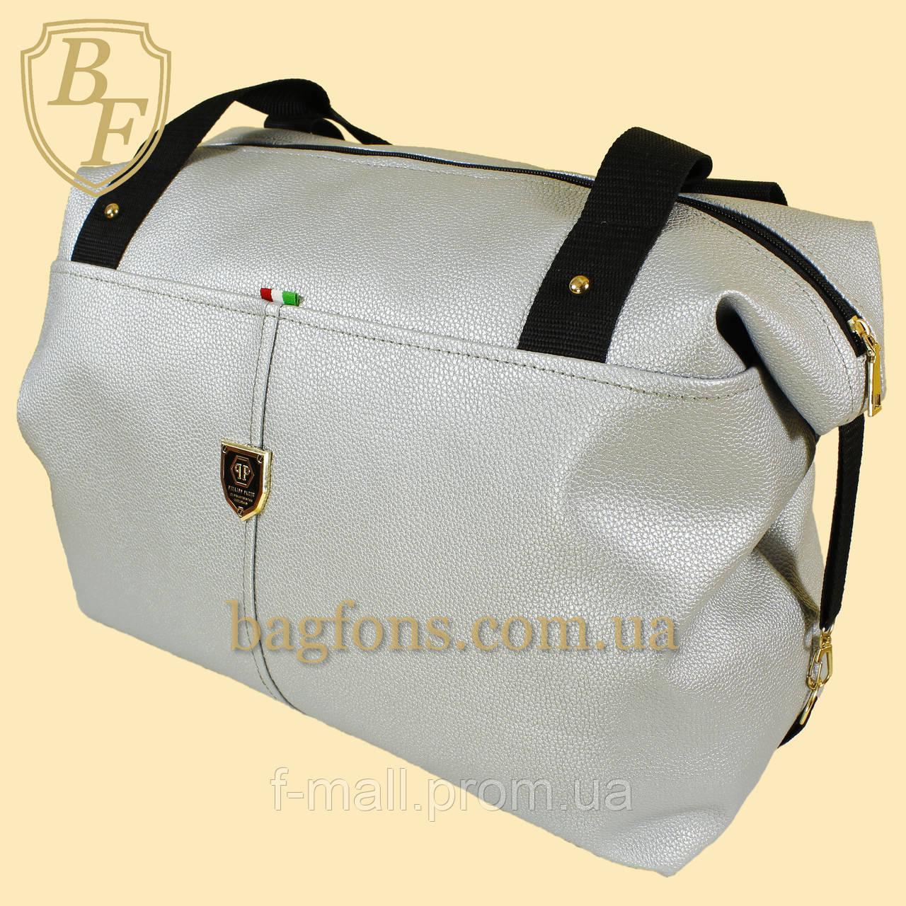 Женская дорожная сумка искусственная кожа серебристая