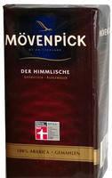 Кофе Мовенпик Movenpick