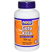 Препарат для улучшения работы мозга NOW Foods Gotu Kola (450 мг) (100 капс)