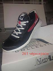 Кожаные кроссовки Fila (реплика) со вставками сетки (261 чёрно-красная)