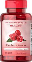 Жиросжигатель Puritan's Pride Raspberry Ketones 100 мг (120 капс)