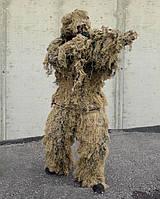 Маскировочный костюм  для снайпера (Desert)