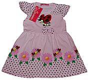 Платье детское для девочки в горошек с цветами, жучком, розовое Турция
