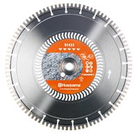 Алмазный диск Husqvarna S1435 Diagrip2™ по железо бетону (350мм)