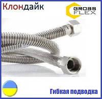 Gross сильфонная подводка для газа L-100 см D 3/4 гайка-гайка