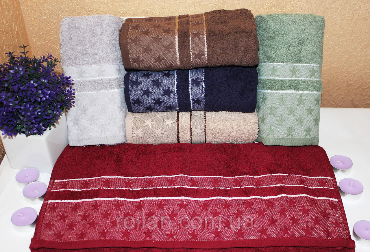Банные турецкие полотенца Звезды
