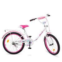 Велосипед детский Profi 20Д. Y2085 Flower бело-розовый