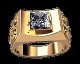 Золотая печатка Короля, фото 4