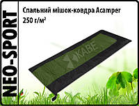 Спальний мішок - ковдра 250 г/м2