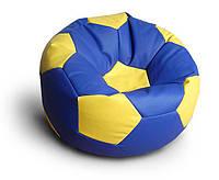 Бин-бэг кресло-мяч, ткань Oxford 600 Den, размер 100х100 (синий/желтый)