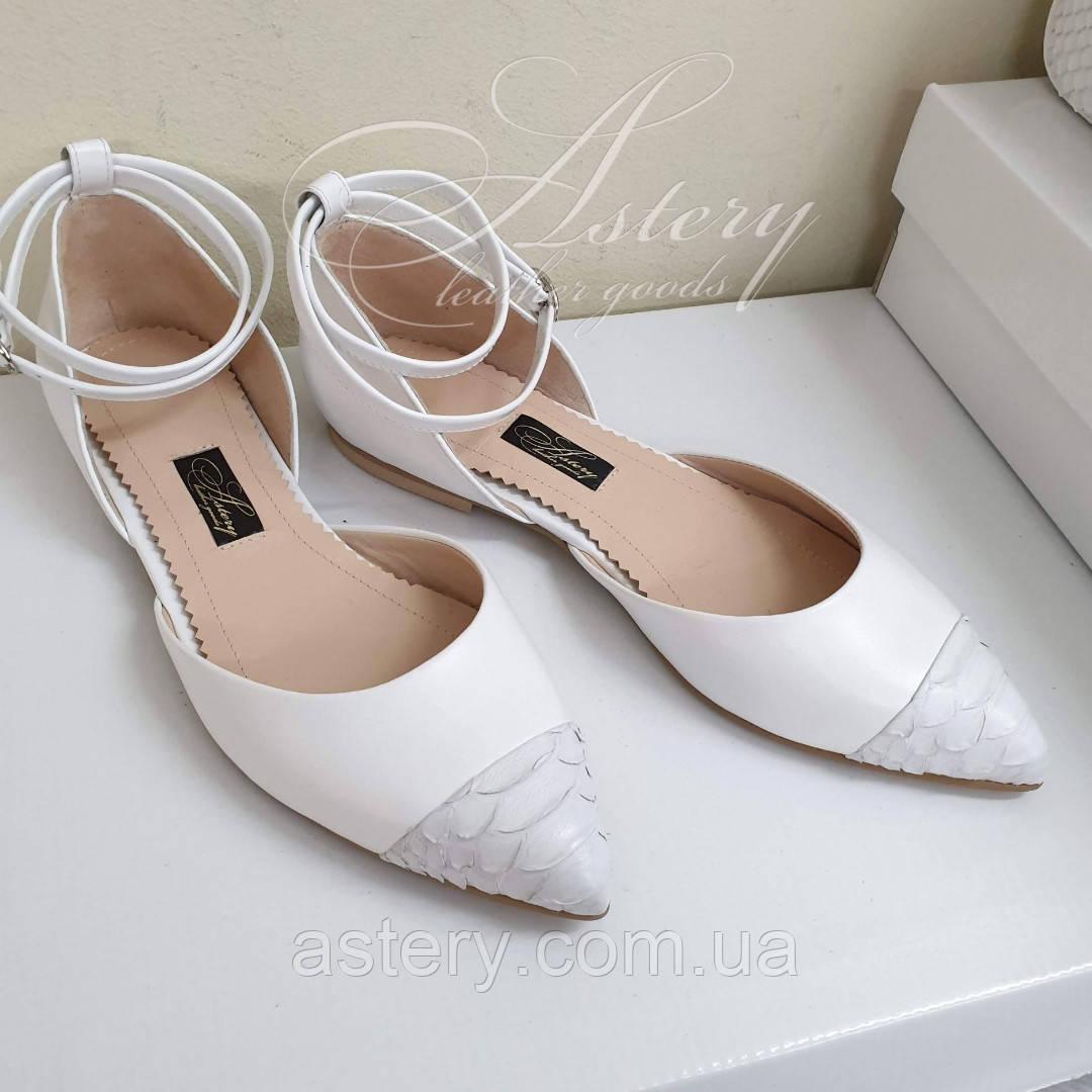 Женские летние белые балетки с острыми носками