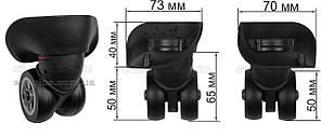 Колеса 1325МЧ/2 для пластикових валіз