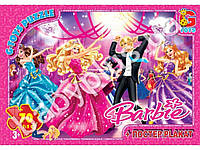 "Пазлы картонные ""Barbie"" 70 элементов. G-Toys BA010"