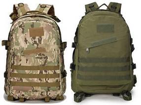 Рюкзак штурмовой тактический Raid на 30л, армейский, туристический (армійський,туристичний)