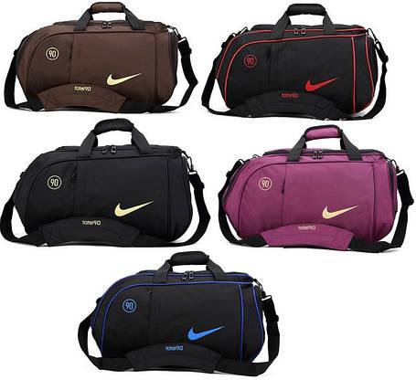 Сумка спортивная Nike Master 90 total. Спортивна сумка Найк., фото 2